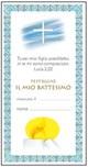 """25 Cartoline """"FESTEGGIO IL MIO BATTESIMO"""""""