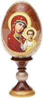 Icona russa Madonna con bambino  su uova di legno Arte sacra