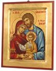 Icona Sacra Famiglia cornice dorata