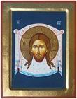 Icona MANDYLION  - Formato 18x23 Arte sacra