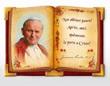 Quadro a libro con immagine San Giovanni Paolo II