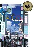 Tokyo. Stazione Ueno Ebook di  Miri Yu