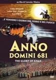 Anno Domini 681 DVD di  Ludmil Staikov