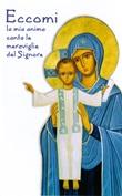 Cartolina Preghiera dei Consacrati Cartoleria