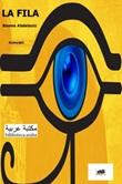 La fila Ebook di  Basma Abdel Aziz, Basma Abdel Aziz