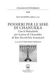 Pensieri per le sere di Chanukkà. Nuova ediz. Libro di  Giuseppe Laras
