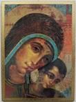 Tavola Madonna Kiko foglia oro Arte sacra