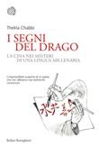 I segni del drago. La vera Cina nei misteri di una lingua millenaria Libro di  Thekla Chabbi