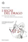 I segni del drago. La vera Cina nei misteri di una lingua millenaria Ebook di  Thekla Chabbi