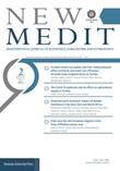 New Medit (2021). Vol. 2: Libro di