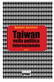 Taiwan nella politica internazionale Ebook di  Daniele Sarcletti