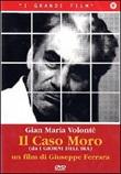 Il caso Moro DVD di  Giuseppe Ferrara