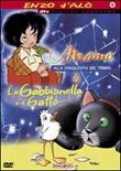Cofanetto Momo + La gabbianella e il gatto DVD di  Enzo D'alò