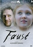 Faust DVD di  Aleksandr Sokurov