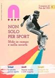 N (enne) il magazine del Polo del '900 (2021). Vol. 4: Libro di