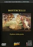 Botticelli. Il pittore della Grazia DVD di  Ben McPherson