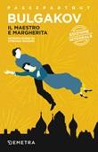 Il Maestro e Margherita. Ediz. integrale Libro di  Michail Bulgakov