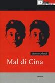 Mal di Cina Libro di  Romeo Orlandi