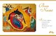 """Biglietto """"Buon Natale! In Cristo…"""" Festività, ricorrenze, occasioni speciali"""