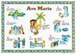 """Poster preghiera """"Ave Maria"""" Cartoleria"""