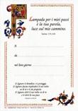 """Pergamena """"Lampada per i miei passi…"""" Cartoleria"""