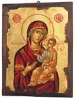 Icona Maria con Gesù Bambino Maestro antichizzata (manto rosso) Arte sacra