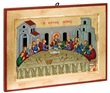 Icona Ultima Cena cornice dorata Arte sacra