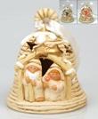 Campana Natività beige con luce Festività, ricorrenze, occasioni speciali