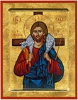 Icona Gesù Buon Pastore - 31x41 cm Arte sacra