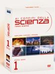 Ai confini della scienza. Prima Serie. DVD di