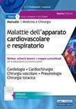 Manuale di medicina e chirurgia. Con software di simulazione. Vol. 1: Libro di  Federico Frusone, Giulia Puliani