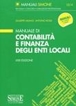 Manuale di contabilità e finanza degli enti locali Libro di  Giuseppe Milano, Antonio Rossi