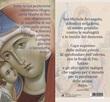 Cartoncino Preghiera Sub Tuum Praesidium e San Michele Arcangelo