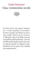 Cina, ventunesimo secolo Ebook di  Guido Samarani