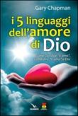 """I cinque linguaggi dell'amore di Dio. Come Dio dice """"ti amo"""", come dire """"ti amo"""" a Dio. Libro di  Gary Chapman"""