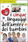 I cinque linguaggi dell'amore dei bambini Libro di  Ross Campbell, Gary Chapman