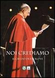 Noi crediamo. Il credo di Paolo VI Libro di Paolo VI