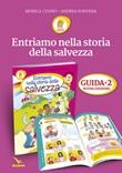 Progetto Emmaus. Vol. 2: Libro di  Monica Cusino, Andrea Fontana