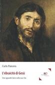 L'ebraicità di Gesù Libro di  Carlo Pancera