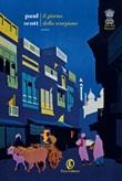 Il giorno dello scorpione. The Raj Quartet Ebook di  Paul Scott