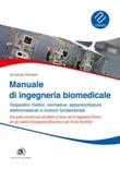 Manuale ingegneria biomedicale. Dispositivi medici, normative, apparecchiature elettromedicali e nozioni fondamentali Ebook di  Armando Ferraioli