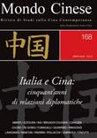 Italia e Cina: cinquant'anni di relazioni diplomatiche Ebook di
