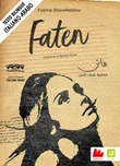Faten. Ediz. italiana e araba Ebook di  Fatima Sharafeddine