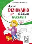Il primo dizionario di italiano Libro di