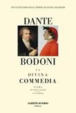 La Divina Commedia. Stampata a Parma nel 1796 da Giambattista Bodoni Libro di  Dante Alighieri