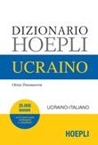 Dizionario ucraino. Ucraino-italiano, italiano-ucraino Libro di  Olena Ponomareva