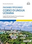 Corso di lingua ucraina. Livello A1-B1 Ebook di  Khrystyna Krychkovska