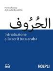 Introduzione alla scrittura araba Ebook di  Monica Ruocco, Andrea De Benedittis