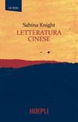Letteratura cinese Ebook di  Sabina Knight