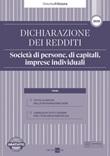 Dichiarazione dei redditi 2020. Società di persone, di capitali, imprese individuali Ebook di  Andrea Cirrincione